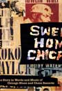 Image:Sweet_Home_Chicago.jpg‎