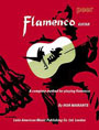 Image:Guitar_flamenco_guitar.jpg‎