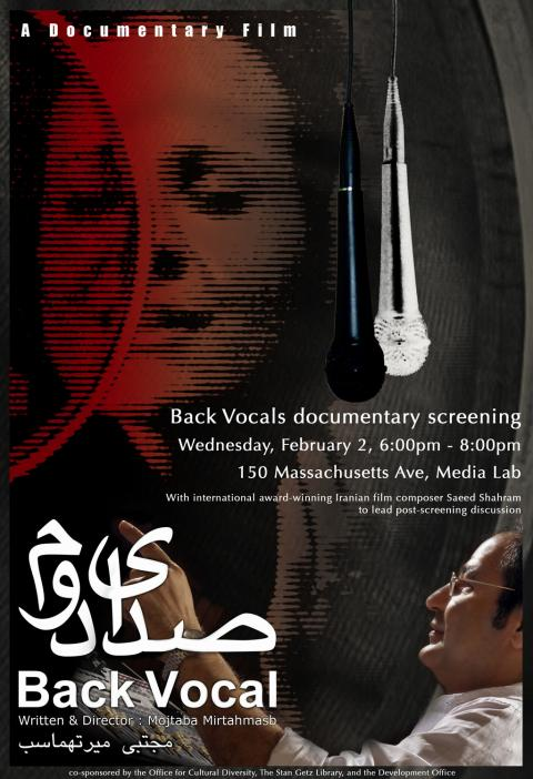 Back Vocals documentary screening